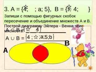 7. Вырази в указанных единицах измерения: 5 м 9 см = _____ см 6 м 4 дм = ____