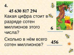 8. Реши уравнения:  450 : х = 9 х  60 = 240 х = 450 : 9 х = 240 : 60 х = 5
