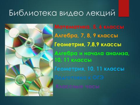 hello_html_271abcb1.png