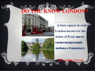 DO YOU KNOW LONDON? A busy square in central London known for the statue of