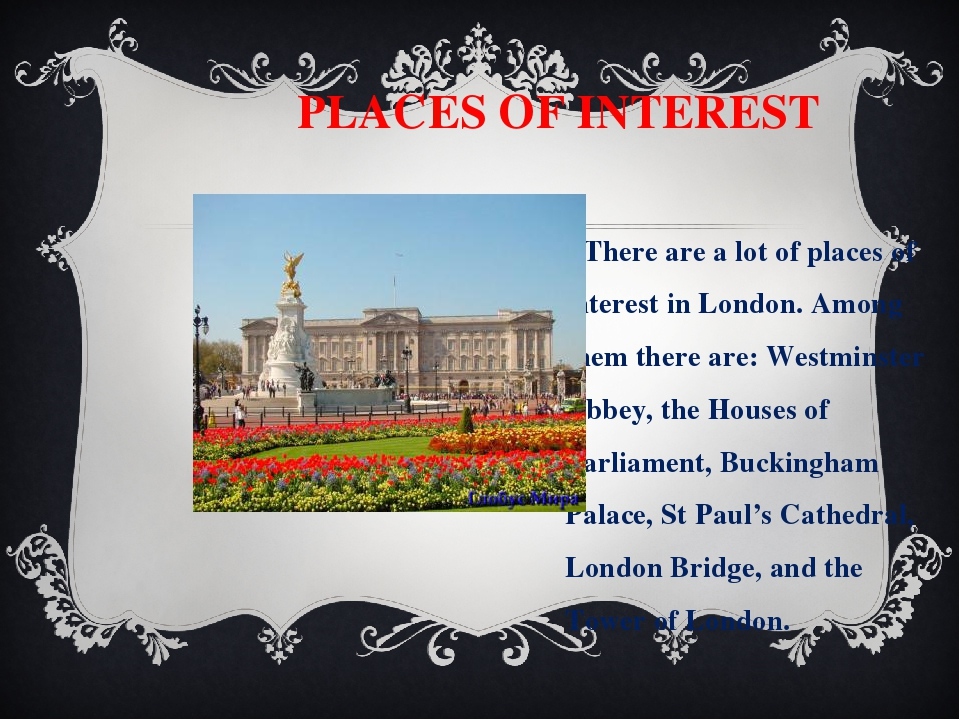 PLACES OF INTEREST There are a lot of places of interest in London. Among th...