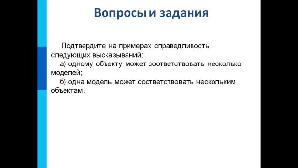 hello_html_2bf76c20.png