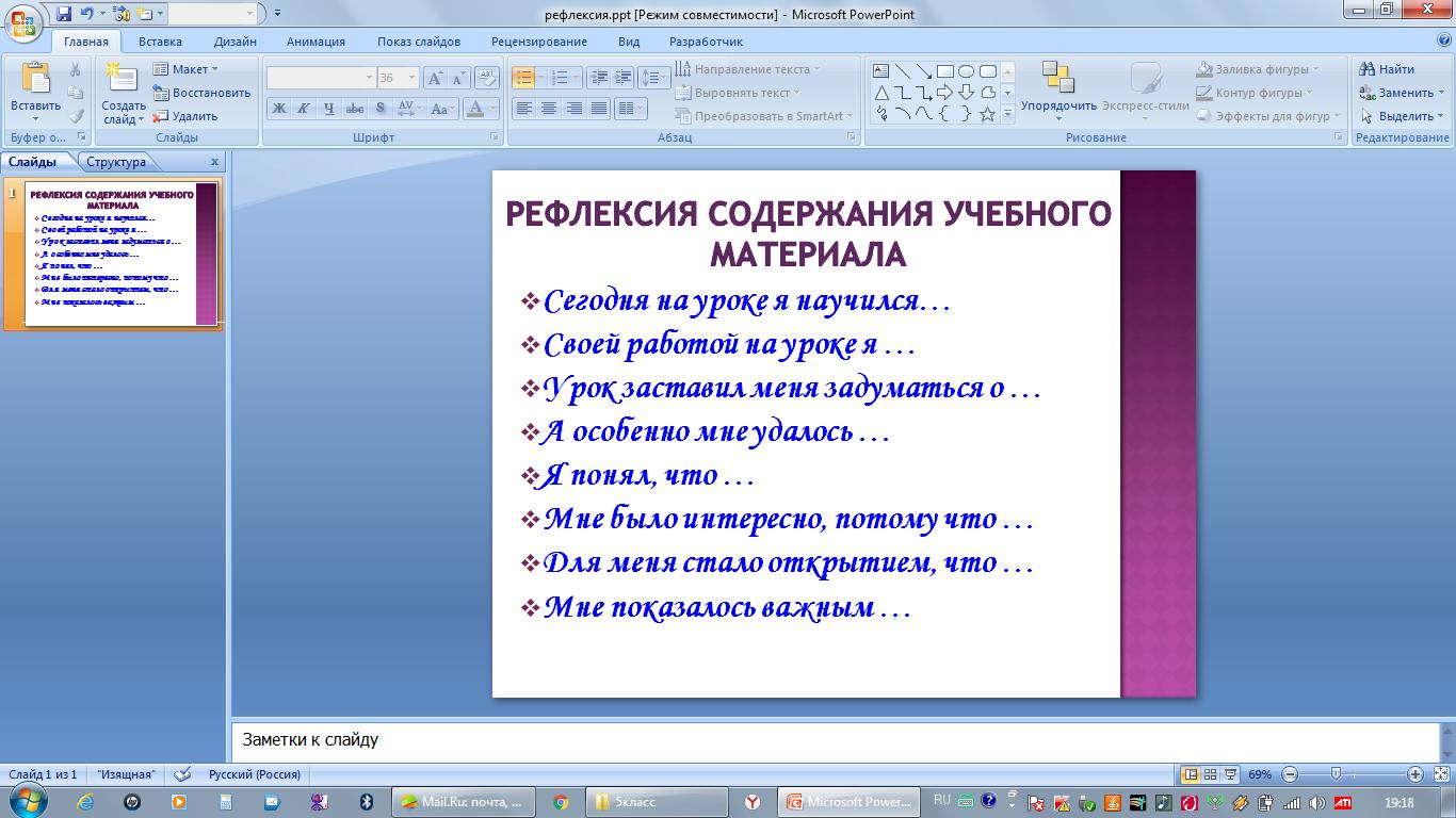 hello_html_m5602c3cf.png