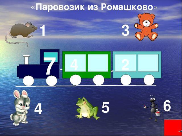 Игра «Веночек» Цель: развитие познавательной активности, внимания, двигательн...