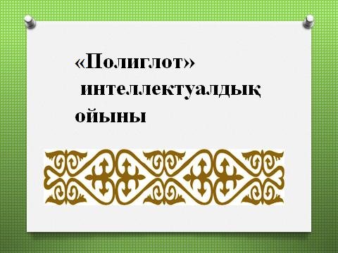 hello_html_m796886cb.png