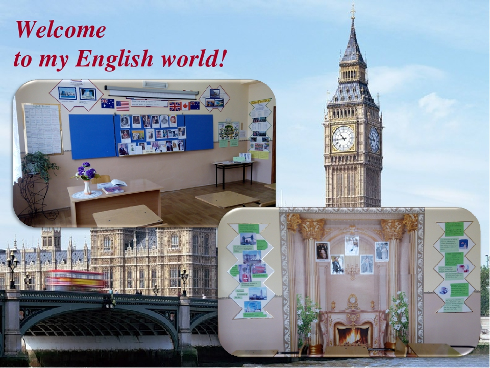 Welcome to my English world!