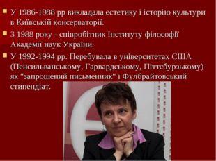 У 1986-1988 рр викладала естетику і історію культури в Київській консерваторі