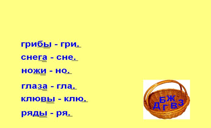 hello_html_m67961e98.png
