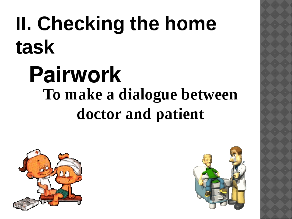 write a dialogue between doctor and patient in urdu