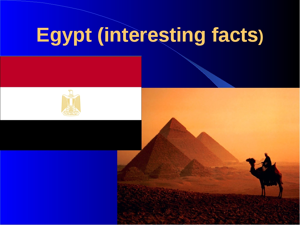 Egypt (interesting facts)