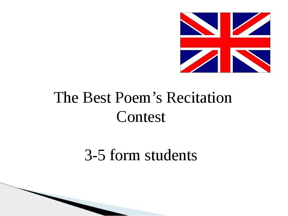The Best Poem's Recitation Contest 3-5 form students