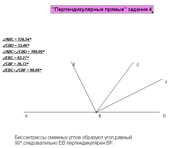 hello_html_m387f4c7.jpg