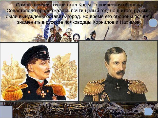 Исторически в Крыму сложилась сложная этническая структура населения. В Крыму...