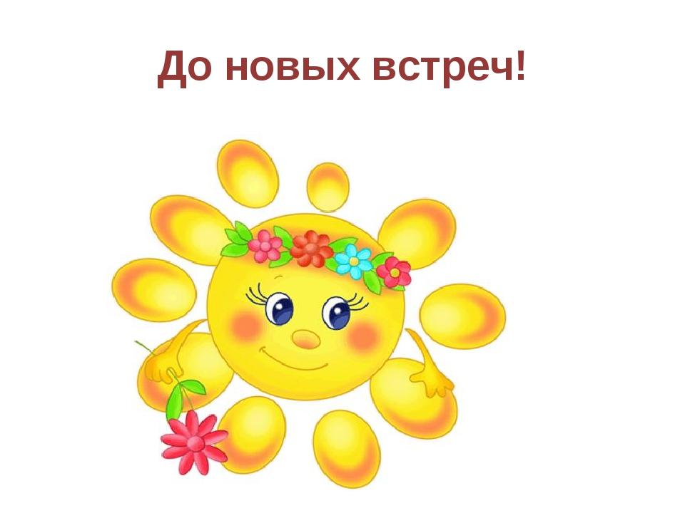 https://ds03.infourok.ru/uploads/ex/0041/0002bf60-c960e5f9/img20.jpg
