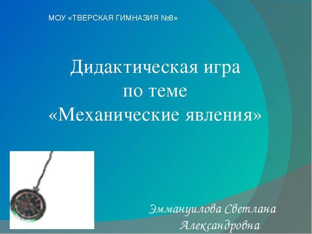 Вопросы 1. Частота свободных колебаний – это Резонанс Вибрационная частота Св...