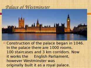 Palace of Westminster Construction of the palacebegan in1046. In the palace