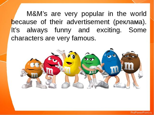 M&M's are very popular in the world because of their advertisement (реклама...