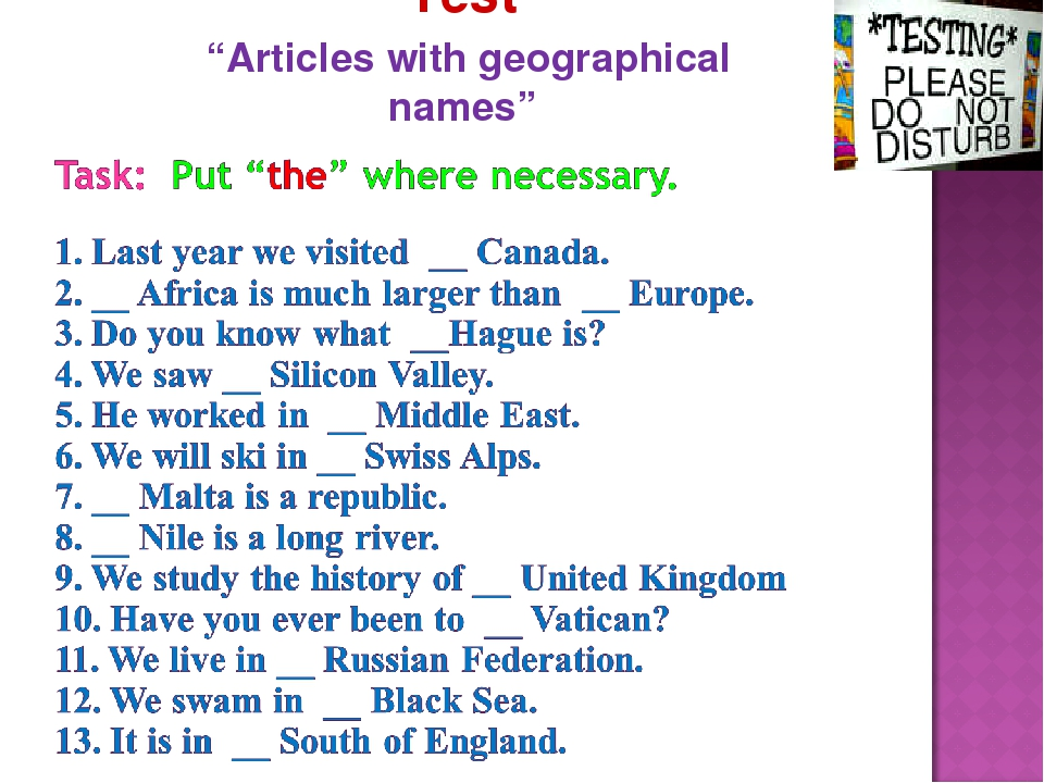 """Test """"Articles with geographical names"""""""