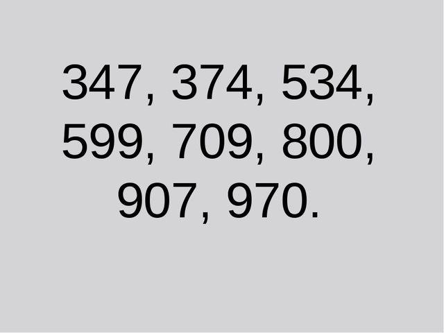 347, 374, 534, 599, 709, 800, 907, 970.