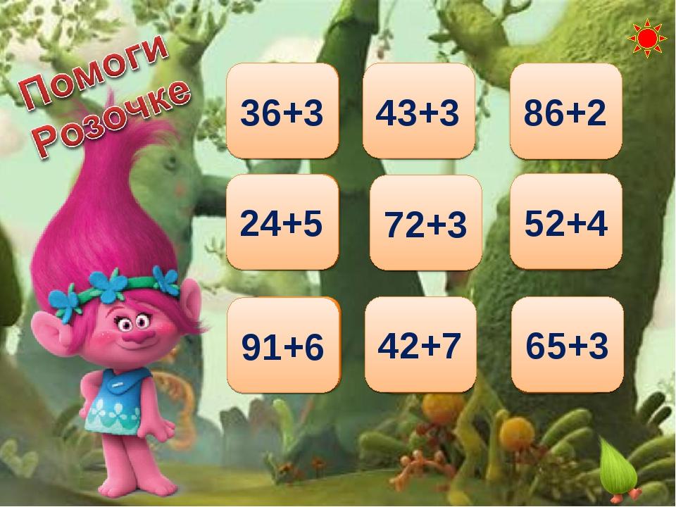 36+3 24+5 43+3 86+2 72+3 52+4 91+6 42+7 65+3