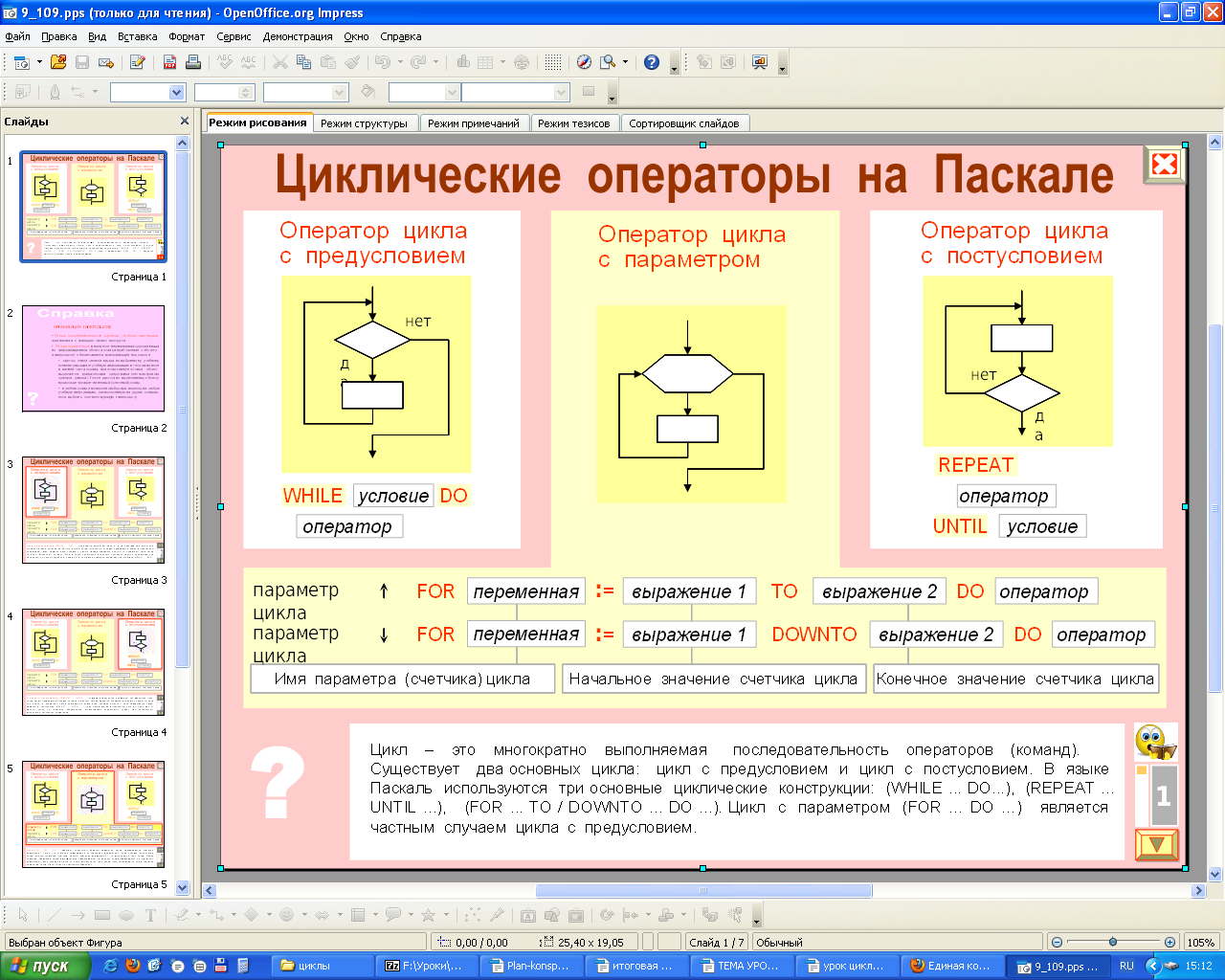 hello_html_60d115b8.png