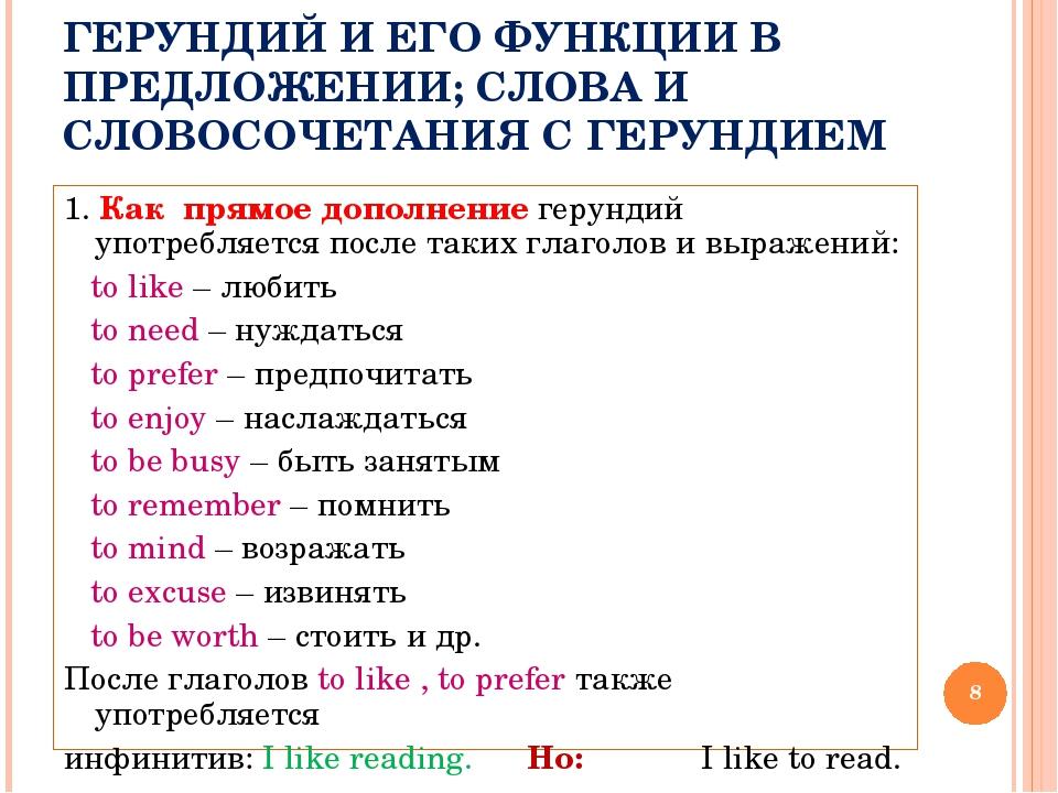 Английский язык уроки онлайн на Studyru!