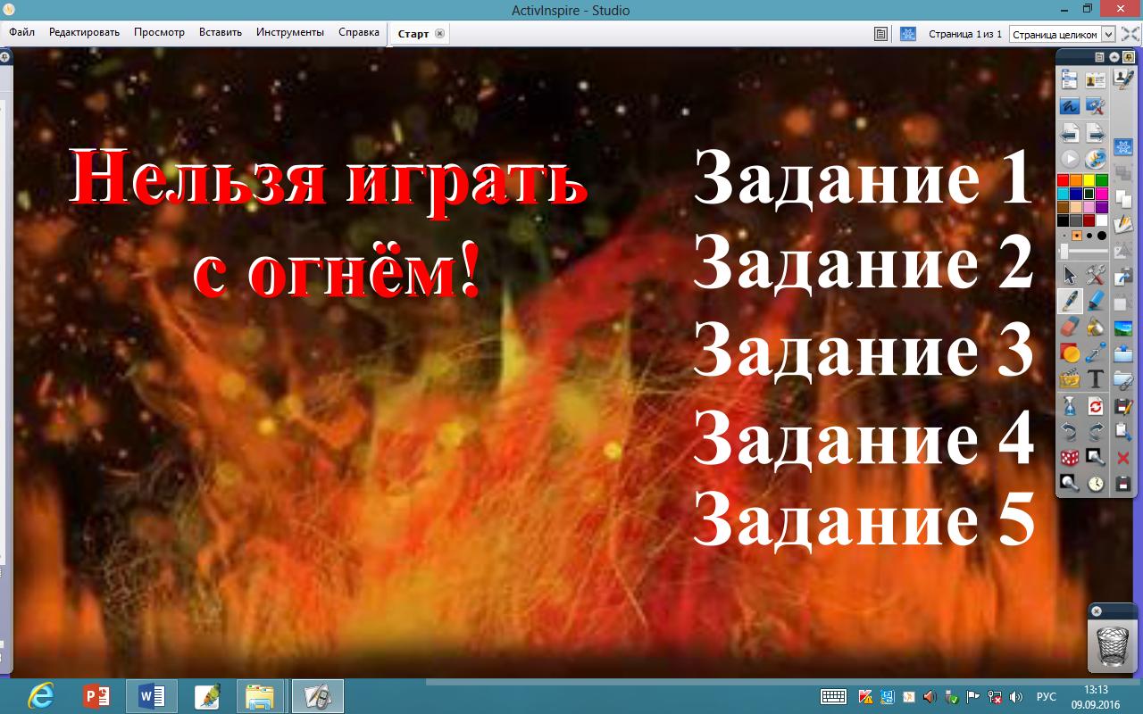 hello_html_63e82529.png
