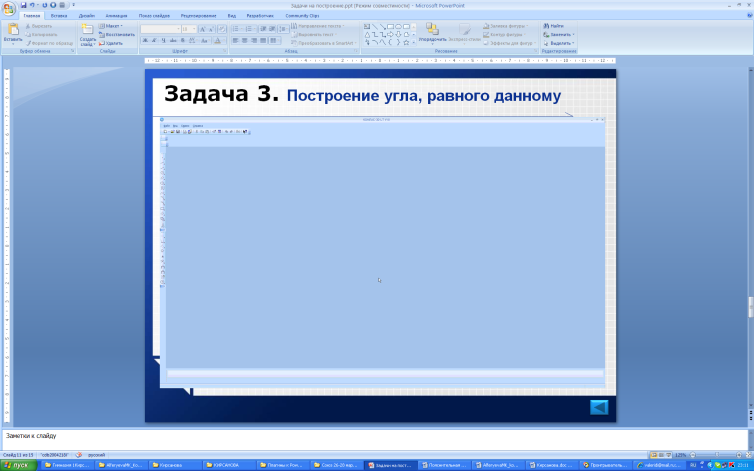 hello_html_59abe3b2.png