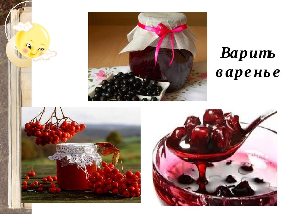 Вопрос: Как влияет ежедневное употребление ягод на наше здоровье?