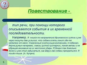hello_html_145b578a.jpg