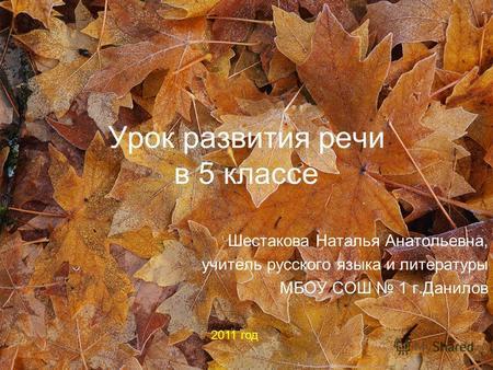 hello_html_1683fbf.jpg