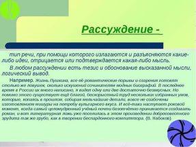 hello_html_1ac4383.jpg