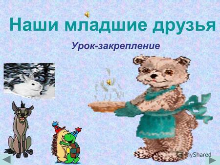 hello_html_3325fd5f.jpg