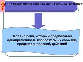 hello_html_3a456071.jpg