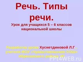 hello_html_3a4a8f06.jpg