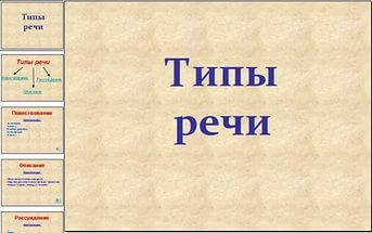 hello_html_43b36c86.jpg