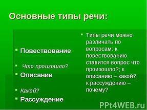 hello_html_4974a0eb.jpg