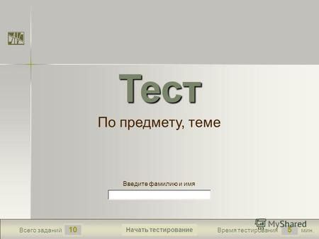 hello_html_4baa295d.jpg