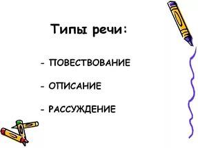 hello_html_4cd434de.jpg