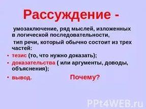 hello_html_4e4861d3.jpg