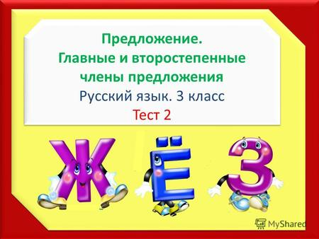 hello_html_5086ffc9.jpg