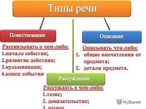 hello_html_5c002b4d.jpg