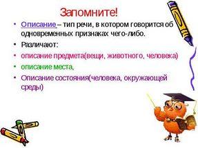 hello_html_5d1a918d.jpg