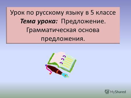 hello_html_5ffde7d.jpg