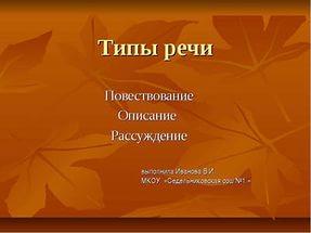 hello_html_6e6371d1.jpg