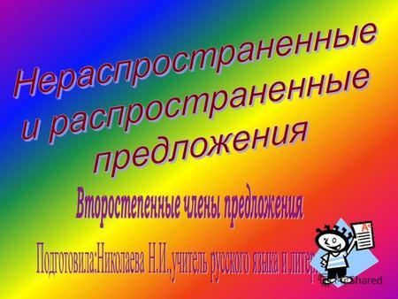 hello_html_6f008c60.jpg