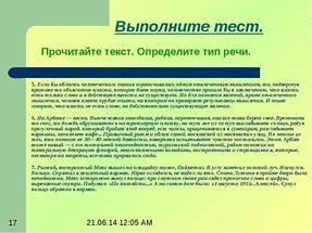 hello_html_710592a1.jpg