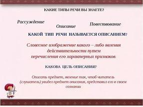 hello_html_7a70818b.jpg