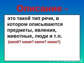 hello_html_bee8958.jpg