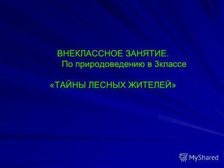 hello_html_m16e25b33.jpg